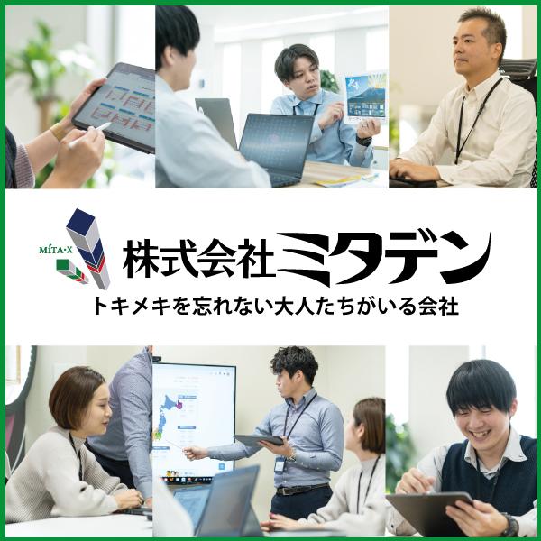 【広告ノウハウから企業研究のポイントを学べる1DAY仕事体験】