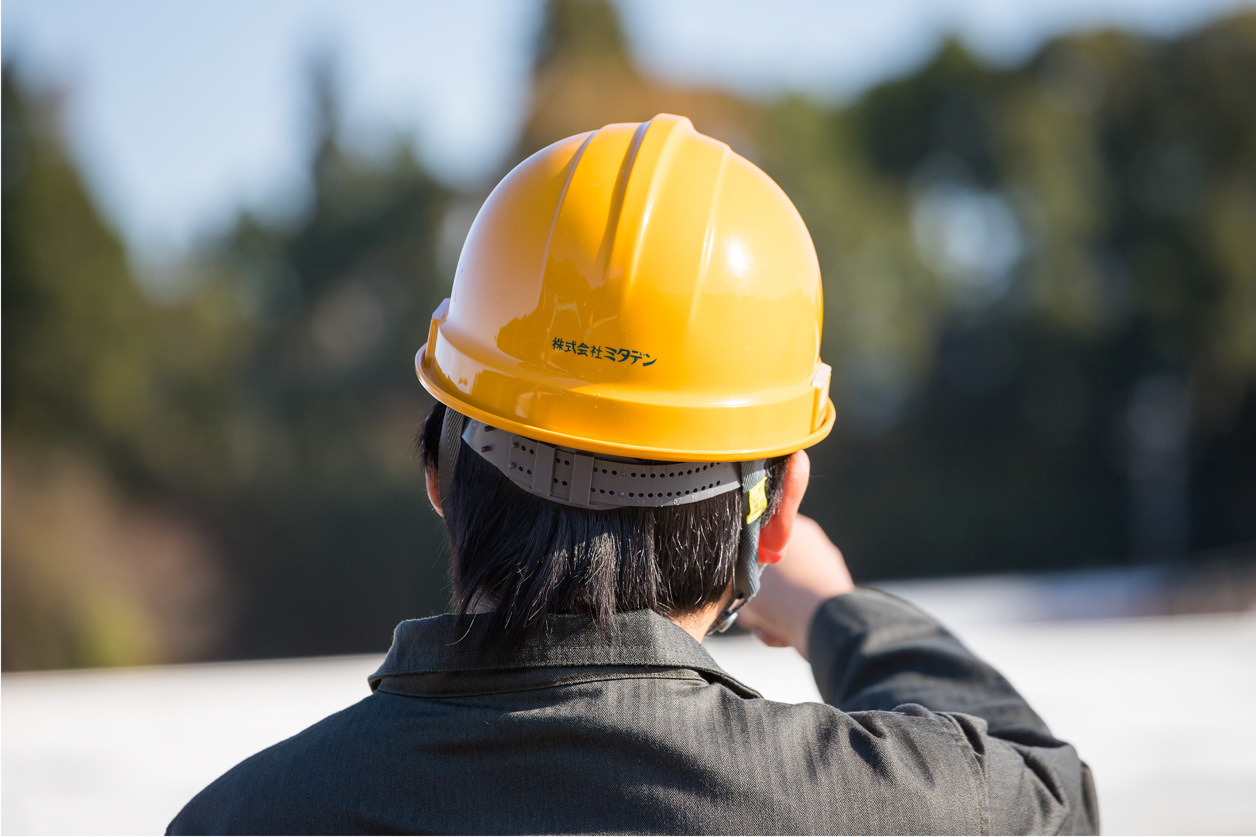 建設事業部設置